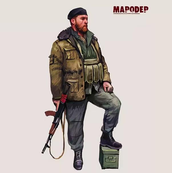 Афиша Краснодар Мародёр