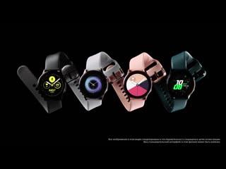 Музыка из рекламы galaxy watch active — открой свой максимум (2019)