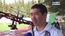 В Крыму прошел финальный этап чемпионата России по стрельбе из лука