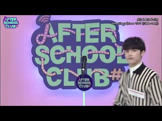 [after school club] greetings from txt (clean ver.) (투모로우바이투게더 오프닝 인사 클린 버전) _ hot!