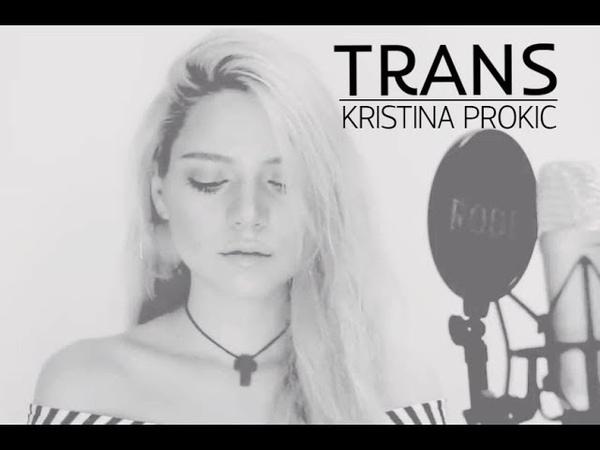 Milan Stankovic - Trans (Cover)