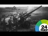 Крым. Весна 44-го МИР расскажет историю самой успешной операции ВОВ - МИР 24