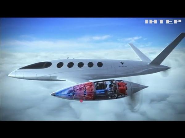 У Ле-Бурже презентували авіатранспорт майбутнього