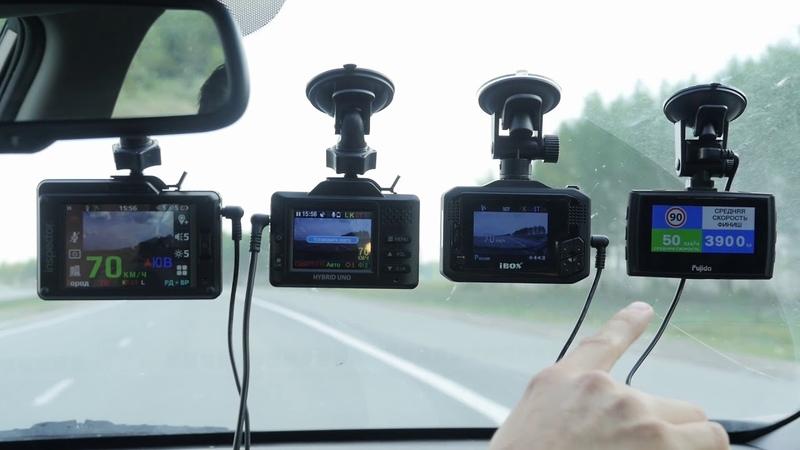 Inspector, SilverStone, iBOX и Fujida Karma Slim против камеры Автоураган. Чья база окажется лучше?