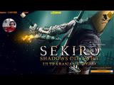 Sekiro: Shadows Die Twice. КАК НЕ СЛОМАТЬ ГЕЙМПАД #2
