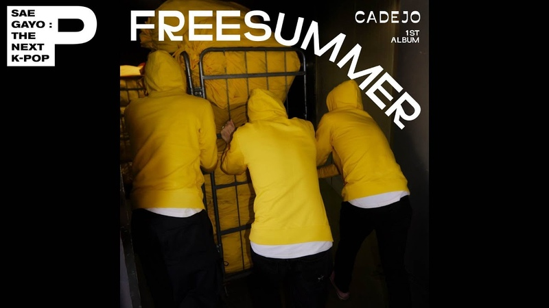 [Full Album] 까데호 (CADEJO) - FREESUMMER / 앨범 전곡 듣기