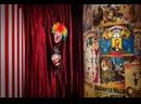 Курский цирк пригласил особенных зрителей
