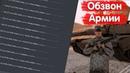 Самый смешной обзвон на лидерку в GTA SAMP | Провел обзвон | SAMP-NET Role Play