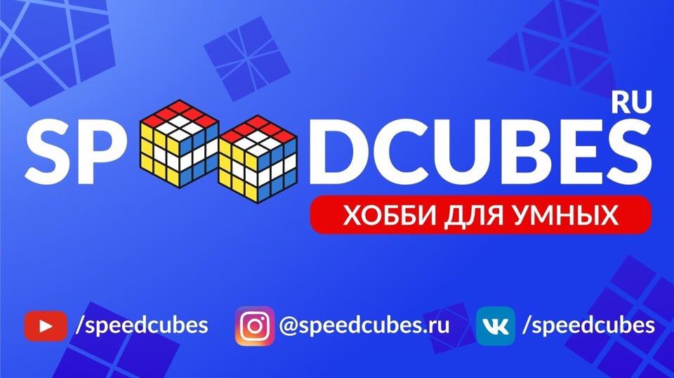 logo_speedcubes