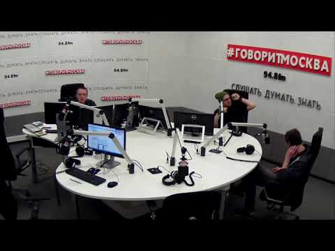 NATRY - Эфир на радио ГоворитМосква 25.03.19 программа Ух! Тяжело