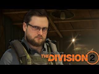 Kuplinov ► Play ГЛАВНЫЙ СПЕЦАГЕНТ ► Tom Clancy's The Division 2