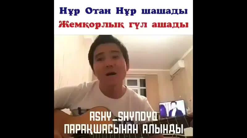 Абай Аязбаев