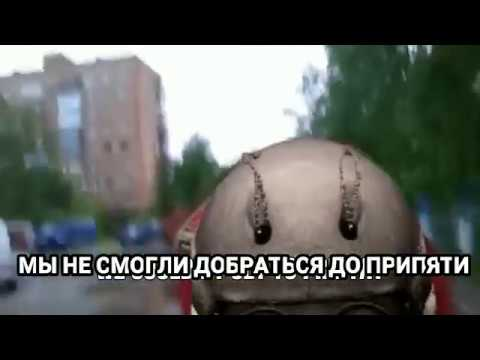 Враги монолита Перевод фрагмента