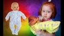 Как мама для Беби Бона Полтора года Вика играет с куклами Самая маленькая мама