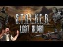 S.T.A.L.K.E.R. Lost Alpha Developers Cut - In a Nutshell