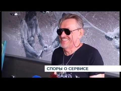 Хозяин отеля вКалининграде, оскорбляющий гостей в комментариях на Booking