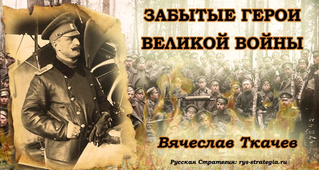 Русские герои - Страница 6 D5t2HF3V6zc