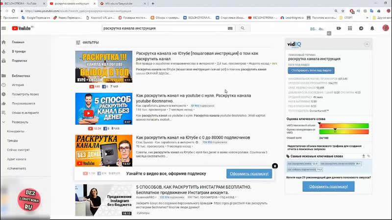 YouTube Бесплатный трафик каждый день Хотите