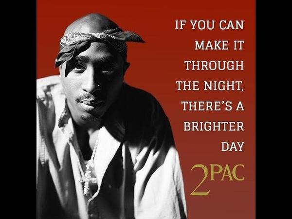 "Sad Emotional 2 Pac Type Rap Beat ¦ Tupac Instrumental ""Heavenly ""2019"