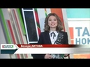 Татар хатын кызлары корылтае. Таяну ноктасы 17/04/19 ТНВ
