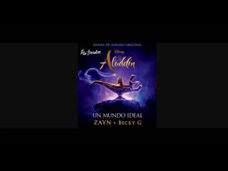 Zayn, becky g - un mundo ideal (audio)