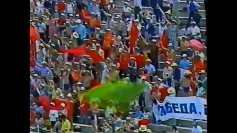 Canada v USSR World Cup Finals 1986