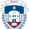 Марийский государственный университет   МарГУ