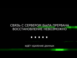 SCP-VI_Restored_File