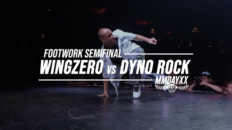 Wingzero vs Dyno Rock Semifinals Footwork Battle .stance Massive Monkees 2019