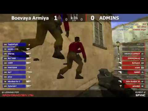 Финал турнира по CS 1.6 от проекта Боевая Армия[Boevaya Armiya -vs- ADMINS] @ by kn1fe /2map