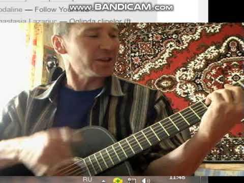 Песня Виктора Цоя Восьмиклассница (кавёр-исполнитель под гитару Г.Бахитуллин)