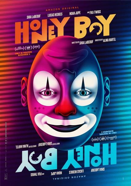 Новые постеры драмы «Лапочка», посвященной Шайе ЛаБафу