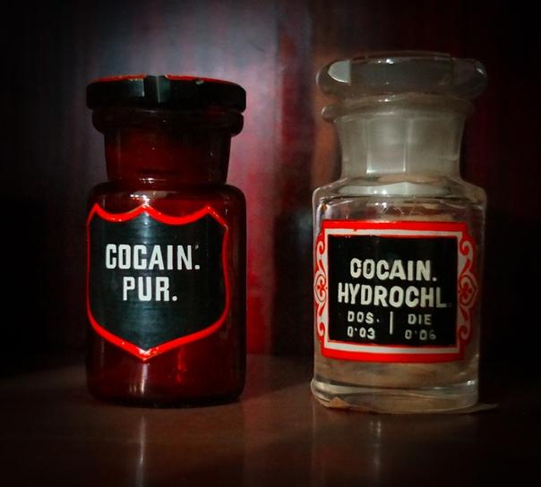 ЗИГМУНД ФРЕЙД «РЕКОМЕНДУЕТ»: КОКАИН ЛЕКАРСТВО ОТ ТЫСЯЧИ БОЛЕЗНЕЙ Удивительно, насколько легкомысленно раньше относились к препаратам, которые сегодня считаются опасными наркотиками. Вот и