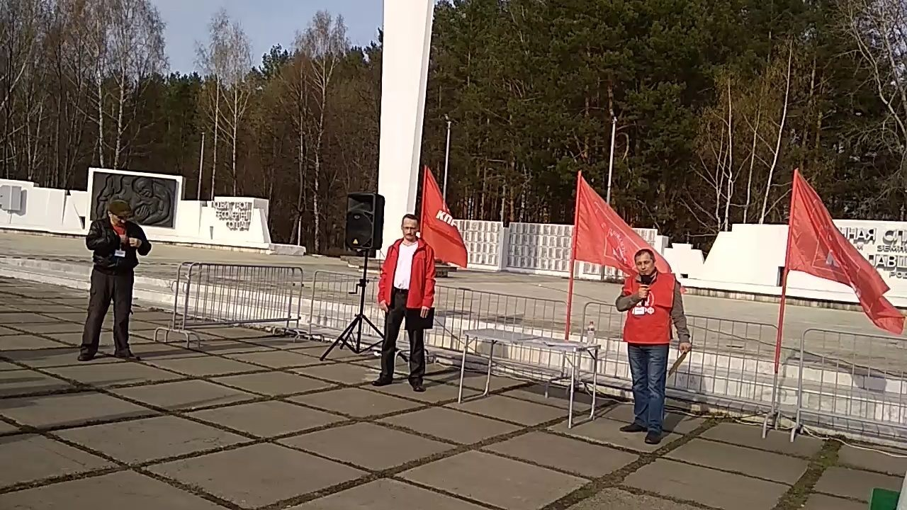 митинг, чайковский район, 2019 год