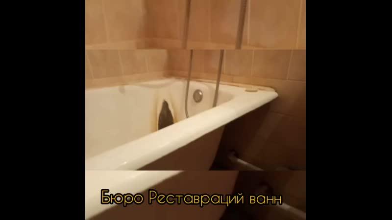 качественная реставрация ванн