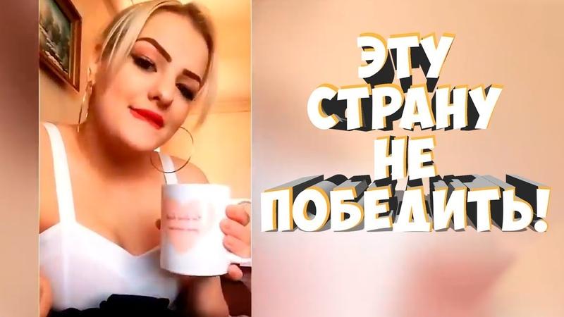 ЛУЧШИЕ ПРИКОЛЫ ДЛЯ МУЖИКОВ 2019 МАЙ 2 ржака до слез угар прикол ПРИКОЛЮХА
