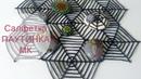 Салфетка-паутина крючком ♥ Мастер-класс ♥ Хэллоуин ♥ Halloween spider web ♥ Crochetka design DIY