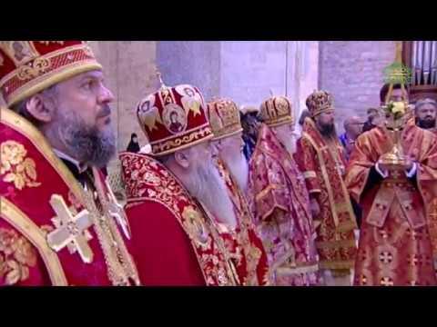 Божественная литургия, г Бари Италия, 22 мая 2019 г