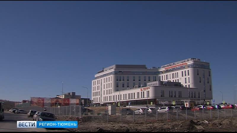 Многопрофильный госпиталь Мать и дитя откроют в Тюмени