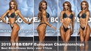 2019 IFBB/EBFF Best Bikini Girls over 172cm - FINAL