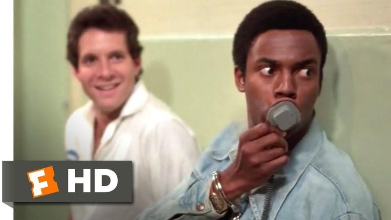 Police Academy (1984) - Larvell Jones, M.D. Scene (1/9) | Movieclips