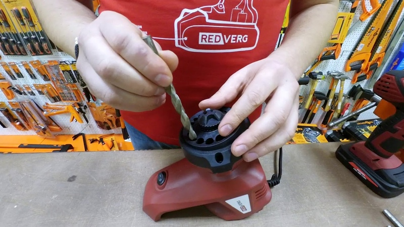 Обзор станка для заточки сверл RedVerg RD-DS95. Правильно затачиваем сверло по металлу своими руками