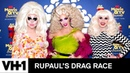 RuPaul's Drag Race Queens Spill The Tea on MTV Movie TV Awards | VH1