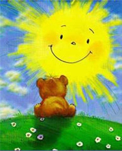 Приятного утра, друзья! Великолепных потягушек, аппетитного завтрака и легкой дороги на работу. И пусть яркое солнышко освещает ваш путь и радует вас.
