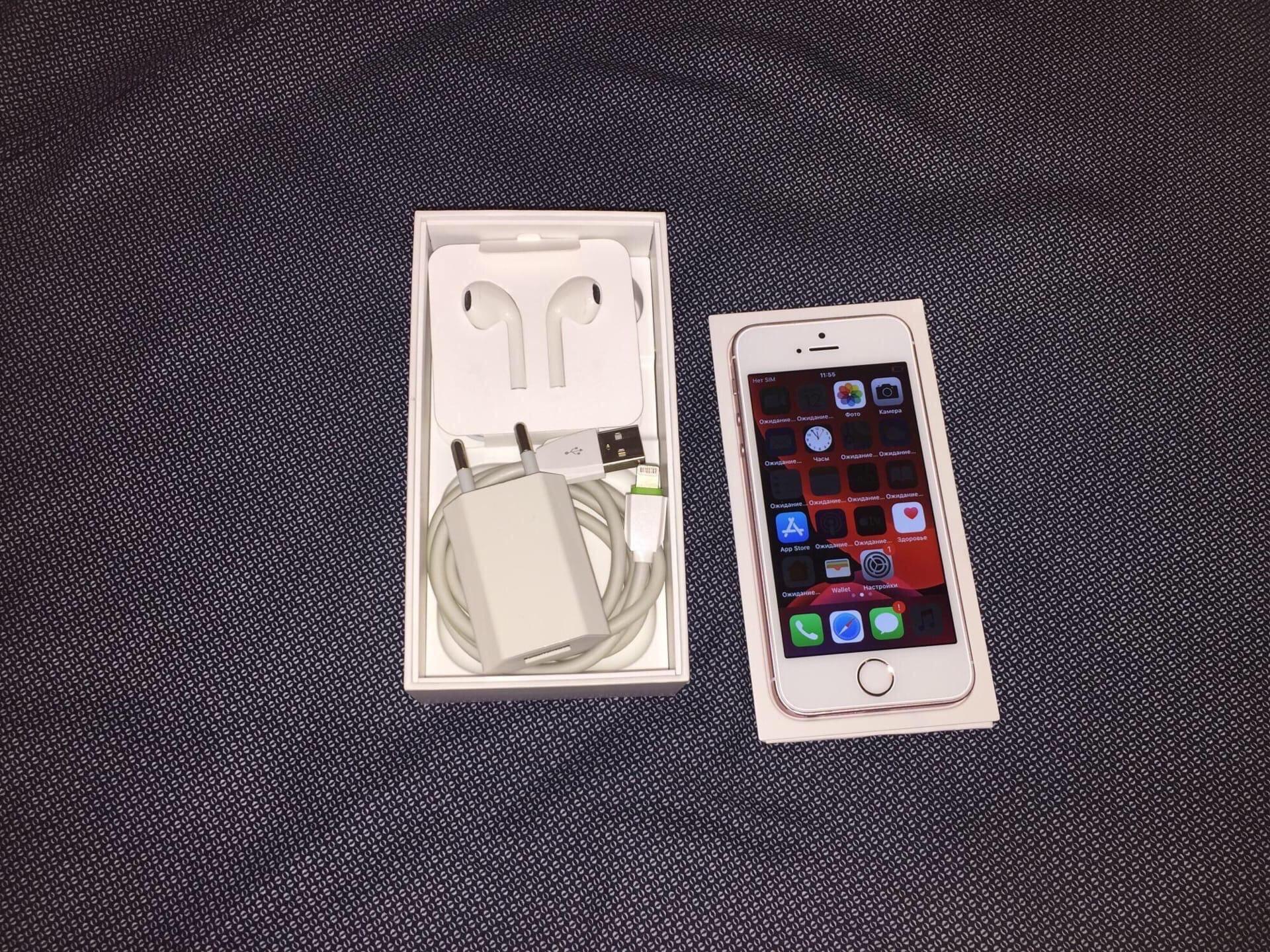 Купить iPhone SE в отличном состоянии. Все | Объявления Орска и Новотроицка №3085