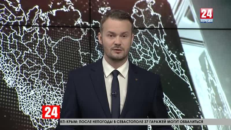 ФСБ возбудила уголовные дела в отношении сторонников запрещённой в России организации «Хизб ут-Тахрир аль-Ислами»
