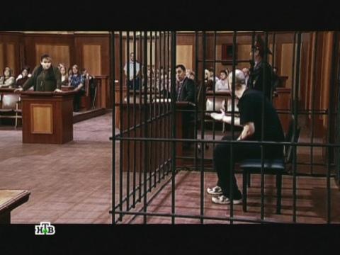 Суд присяжных Выпуск от 2 апреля 2012 года