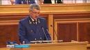 В Башкирии новый прокурор и председатель контрольно счетной палаты