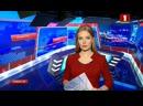 Новости. Сейчас/ 1700/ 19.03.2019