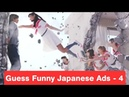 Guess Funny Japanese Ads with Unexpected Twist - 4